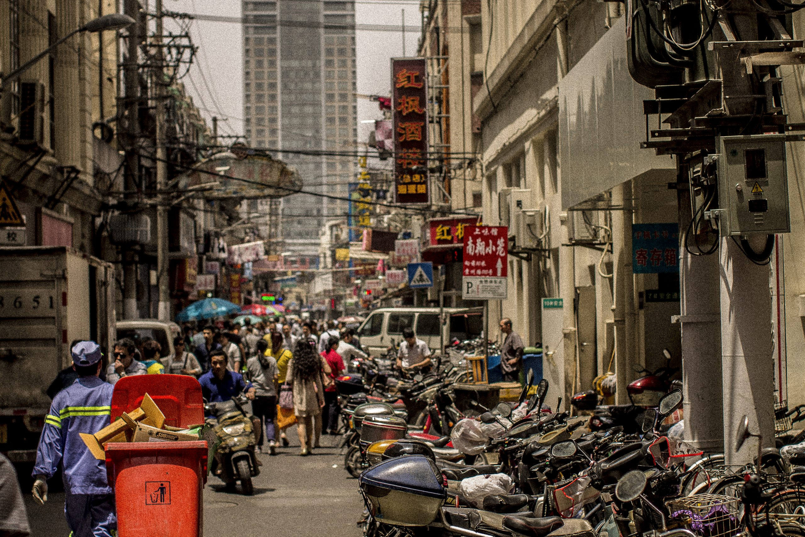 Xtra – Shanghai 1